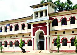 Govt. Digvijay  College