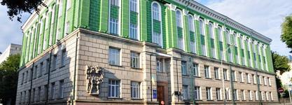 Ternopil State Medical University