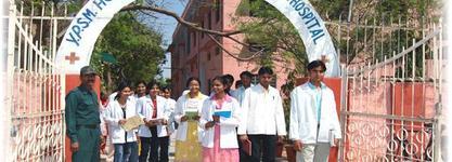 Yuvraj Pratap Singh Memorial Homeopathic Medical College