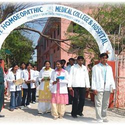 Yuvraj Pratap Singh Memorial Homeopathic Medical College