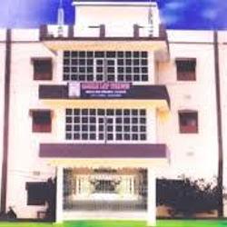 Ganjam Law College