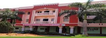 Gayatri College Of Education