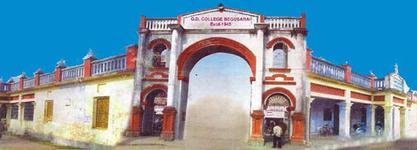 Ganesh Dutt College