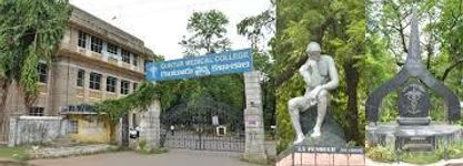 Guntur Medical College