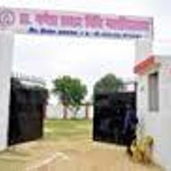 Dr. Ganesh Prasad Law College