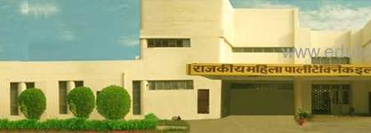 Government Girls Polytechnic