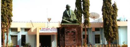 Girraj Government College
