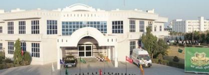 Gla University