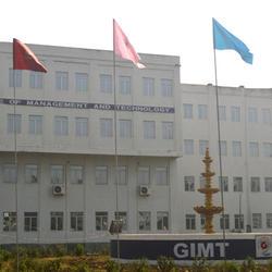 Global Knowledge Campus
