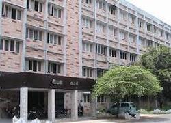 Government Mohan Kumaramangalam Medical College