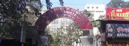 Goenka College of Commerce & Business Administration