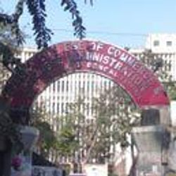 Goenka College of Commerce & Business Administration