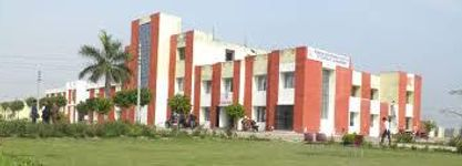Gokaran Narvadeshwar Institute Of Technology & Management