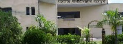 Sri Narheji Law College