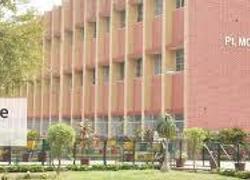 Goswami Ganesh Dutta S.D. College