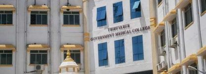 Government Thiruvarur Medical College