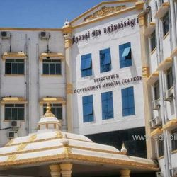 Government Thiruvarur Medical College