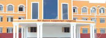 Government Villupuram Medical College