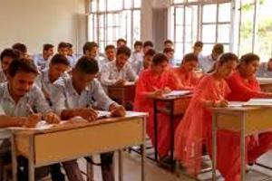 GPC - Classroom