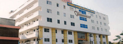 Ganga Sheel School of Nursing