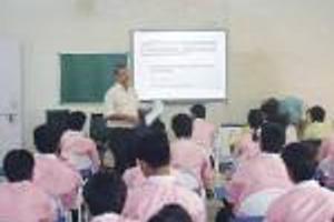 RRSA - Classroom
