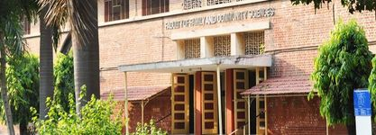 Gujarat Institute of Management