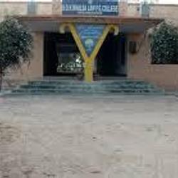 S.G.N. Khalsa Law College