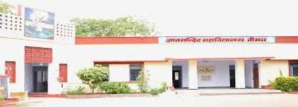 Gyan Vidhi PG Mahavidyalaya