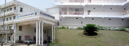 Haldia Institute of Health Science