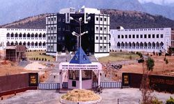 Odaiyappa College of Engineering and Technology