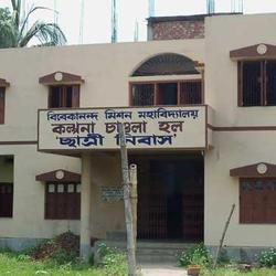 Vivekananda Mission Mahavidyalaya