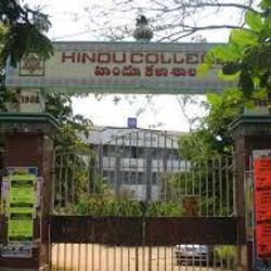 Hindu College of Pharmacy