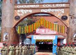 Choudwar College