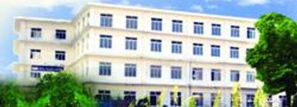 Tagore Dental College & Hospital