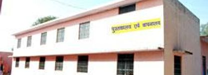 Nehru College