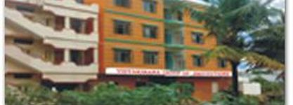 Vidyakirana Institute of Nursing Sciences