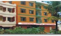 Vidyakirana Institute of Nursing Sciences
