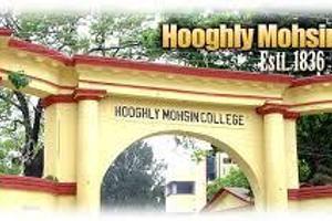 HMC - Primary