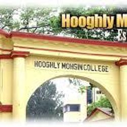 Hooghly Mohsin College