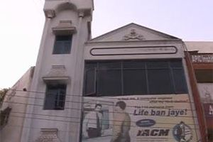 IACM DELHI - Banner