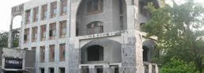 Indian Institute of Tourism and Travel Management