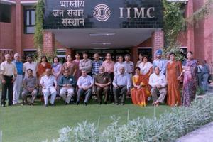 IIMC - Banner