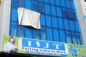 IIJT MUMBAI - Primary