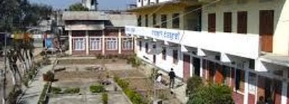 Imphal College