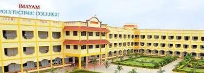 Imayam Polytechnic College