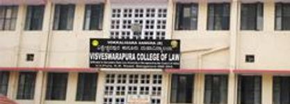Visveswarapura College of Law