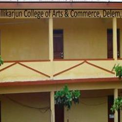 Mallikarjuna Arts & Commerce College