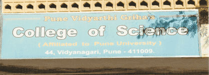 PVG's College of Science