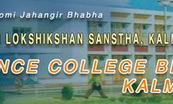 Sri Guru Gobind Singh College of Pharmacy