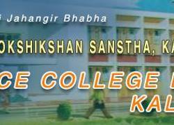 K.Z.S. Science College
